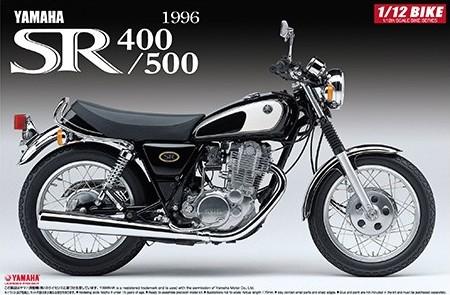 Aoshima [Motorcycle Plastic Model] YAMAHA SR400/500 96