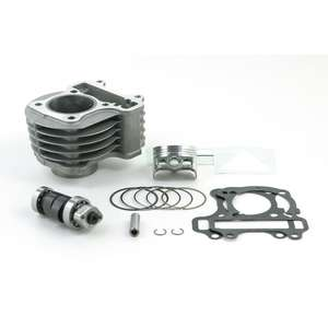 SP TAKEGAWA (Special Parts TAKEGAWA) S Stage Bore Up Kit 81cc