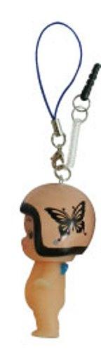 DAMMTRAX Kewpie Key Ring NEWCHEER