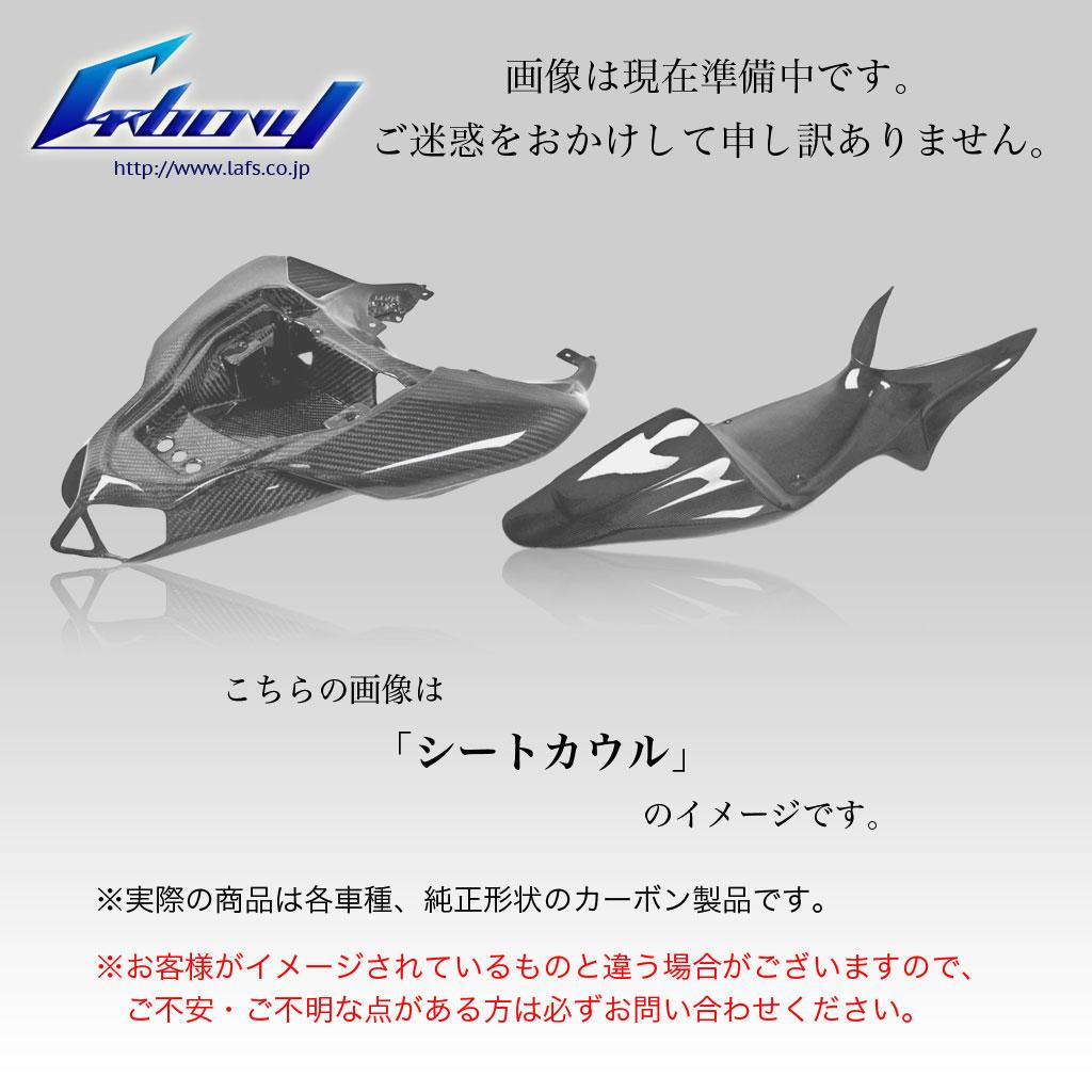 【Carbony】乾式碳纖維 坐墊整流罩 - 「Webike-摩托百貨」