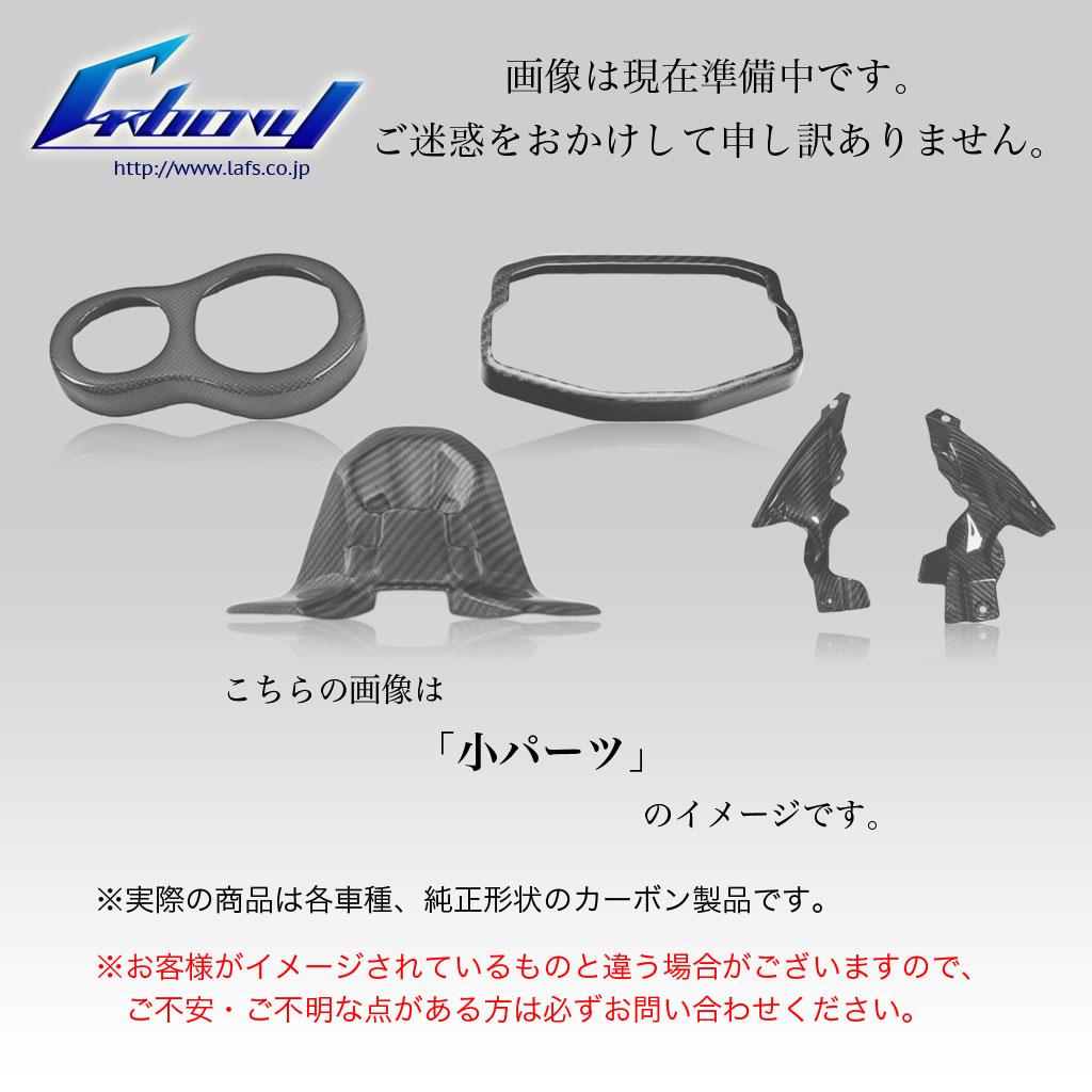 【Carbony】乾式碳纖維 空氣濾清器蓋 - 「Webike-摩托百貨」
