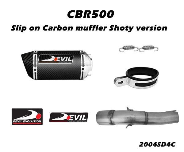 【DEVIL EVOLUTION】排氣管尾段 w/ 碳纖維消音器 D5C - 「Webike-摩托百貨」