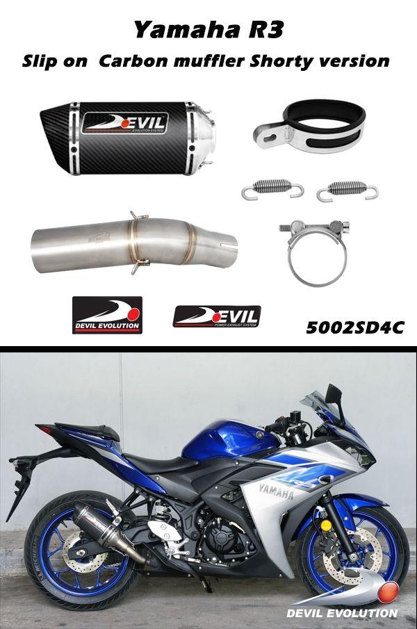 排氣管尾段/D4C