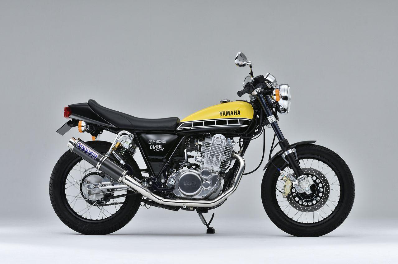 yamaha sr400 custom parts and customer reviews