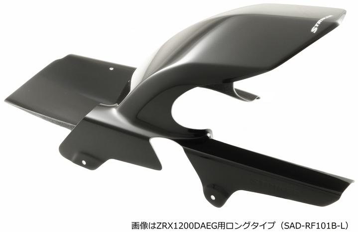 STRIKER Aerodynamic designSAD Rear Fender