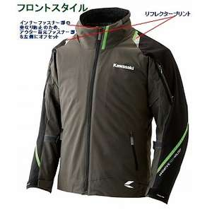 KAWASAKI Giacca KAWASAKI x RS Thailand Aviator All Seasons