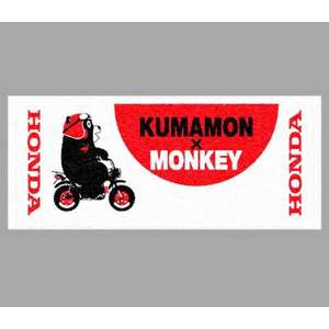 HONDA RIDING GEAR KUMAMON Serviette de visage