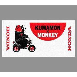 HONDA RIDING GEAR KUMAMON Bath Towel