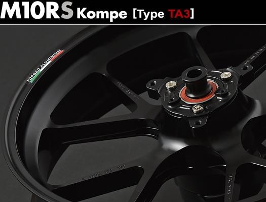 鋁合金鍛造輪框 M10RS Kompe [Competition] Type TA3
