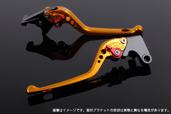 長 可調式拉桿 3D Type 離合器&煞車組