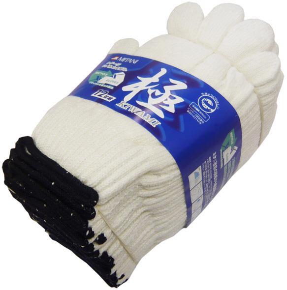 Eco工作手套「極」