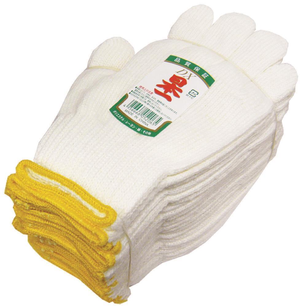 日本一DX 工作手套