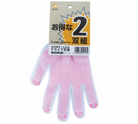 女性用附止滑Drive手套