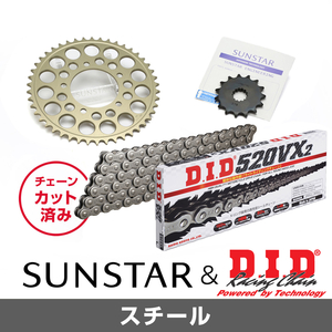 SUNSTAR Depan belakang Sprocket & Rantai mendempul Joint Set
