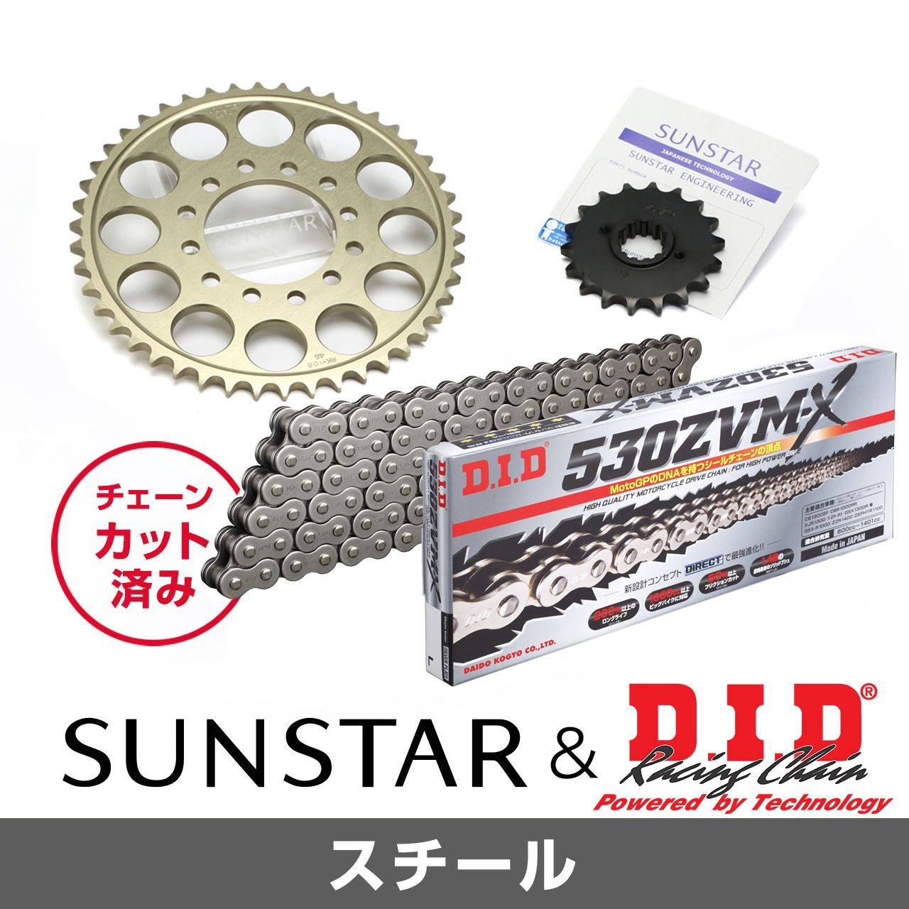 SUNSTAR Front Rear Sprocket & Chain Caulking Joint Set
