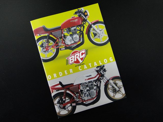 BRC BRC Catalogue