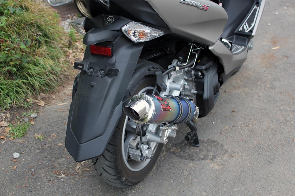 WRRP Titanium Full Exhaust