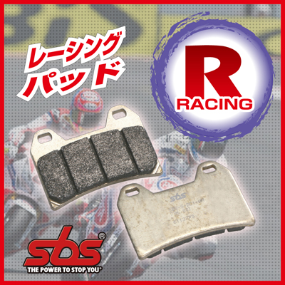 SBS Racing Dual Carbon 700DC Brake Pads
