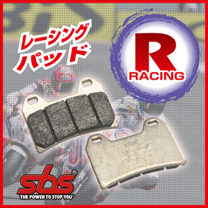 SBS Racing Dual Carbon 765DC Brake Pads