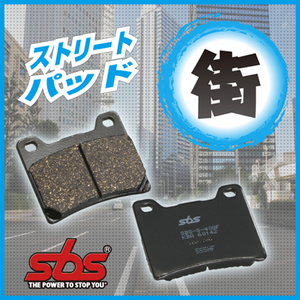 SBS Street Ceramic 500HF Brake Pads