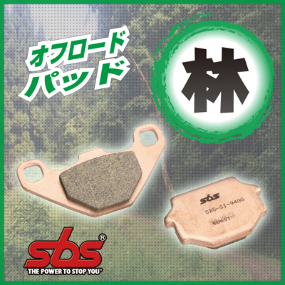 SBS Off-road Synth 840SI Brake Pads