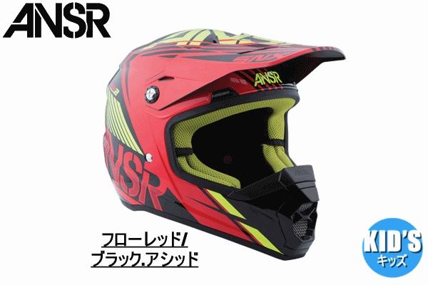 2016 SNX2 安全帽