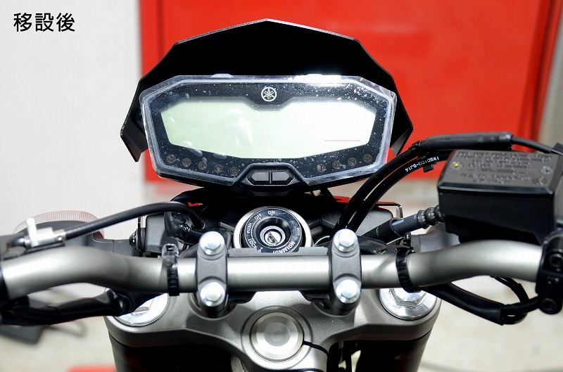 RIDEA 儀錶位移套件