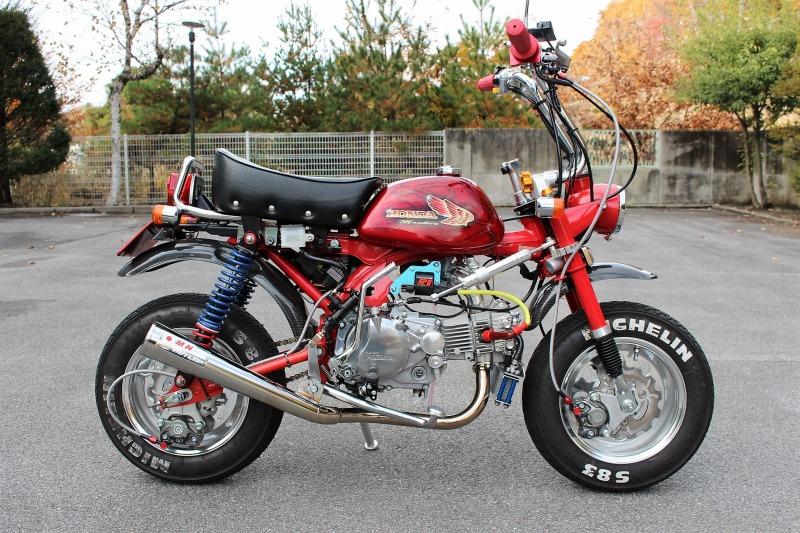 minimoto custom parts fits honda monkey online motorcycle parts accessories store. Black Bedroom Furniture Sets. Home Design Ideas
