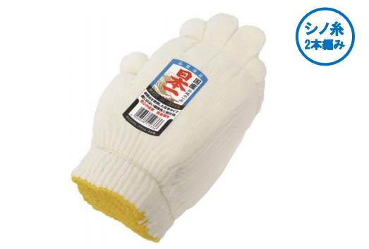 國産軍手 日本一 工作手套
