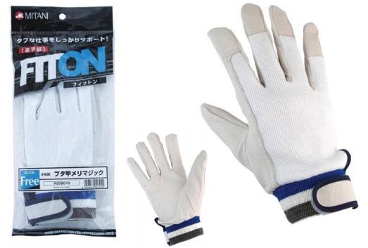 #436 Fiton・豬皮工作手套手腕針織布魔鬼氈
