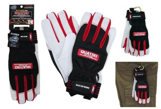 Quatro手套
