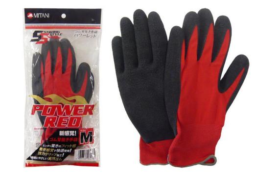 無襯裡手套 POWER RED