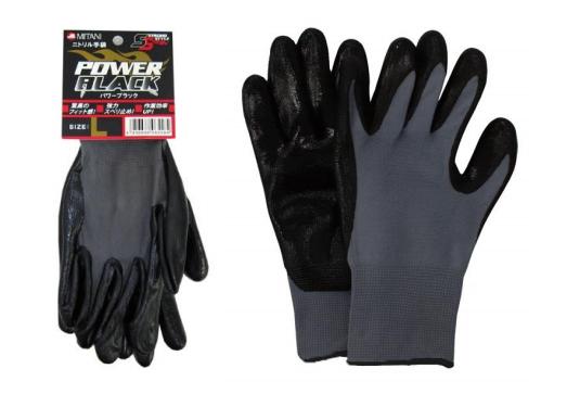 丁腈橡膠無襯裡手套 POWER 黑色