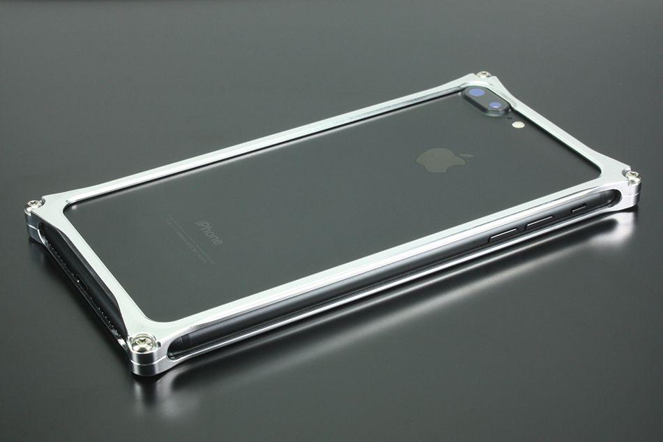 GILD design Solid Bumper for iPhone7Plus