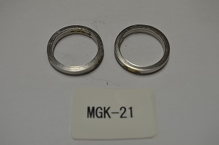 KN Planning Exhaust System Gasket