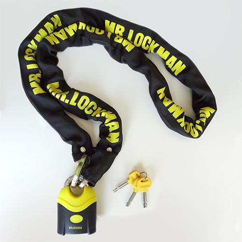 REIT Mr. Rockman ML-121 Chain & Lock