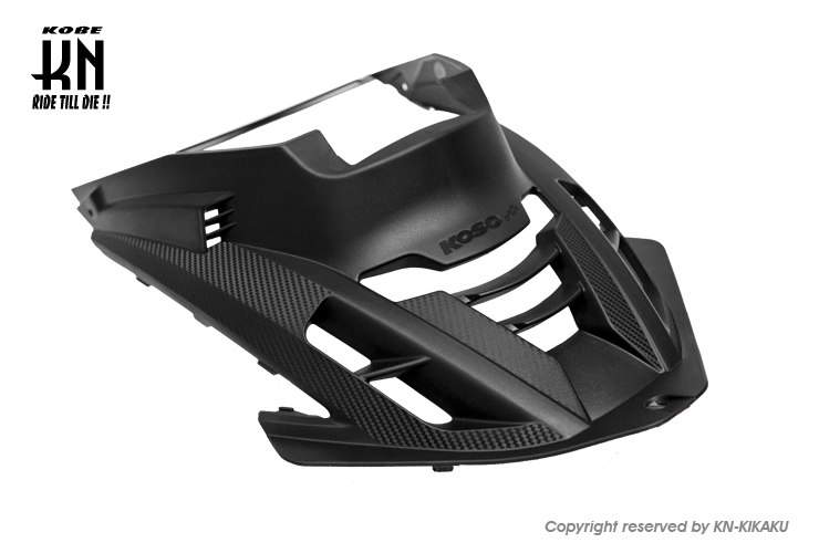 KOSO Aero Cooling Leg Shield