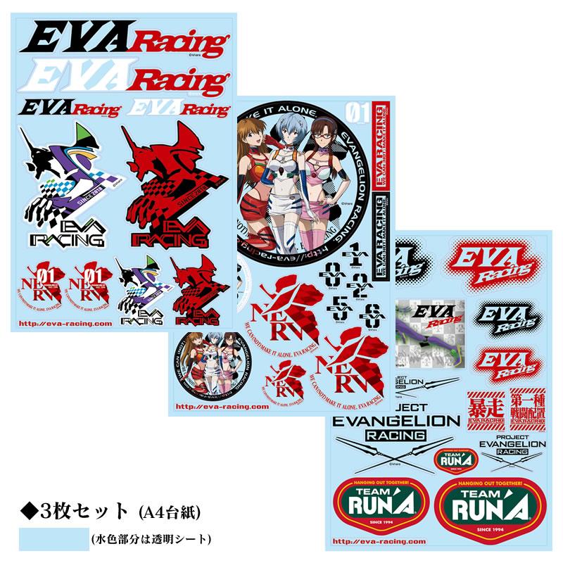EVA Racing  貼紙組 Vol2 2016