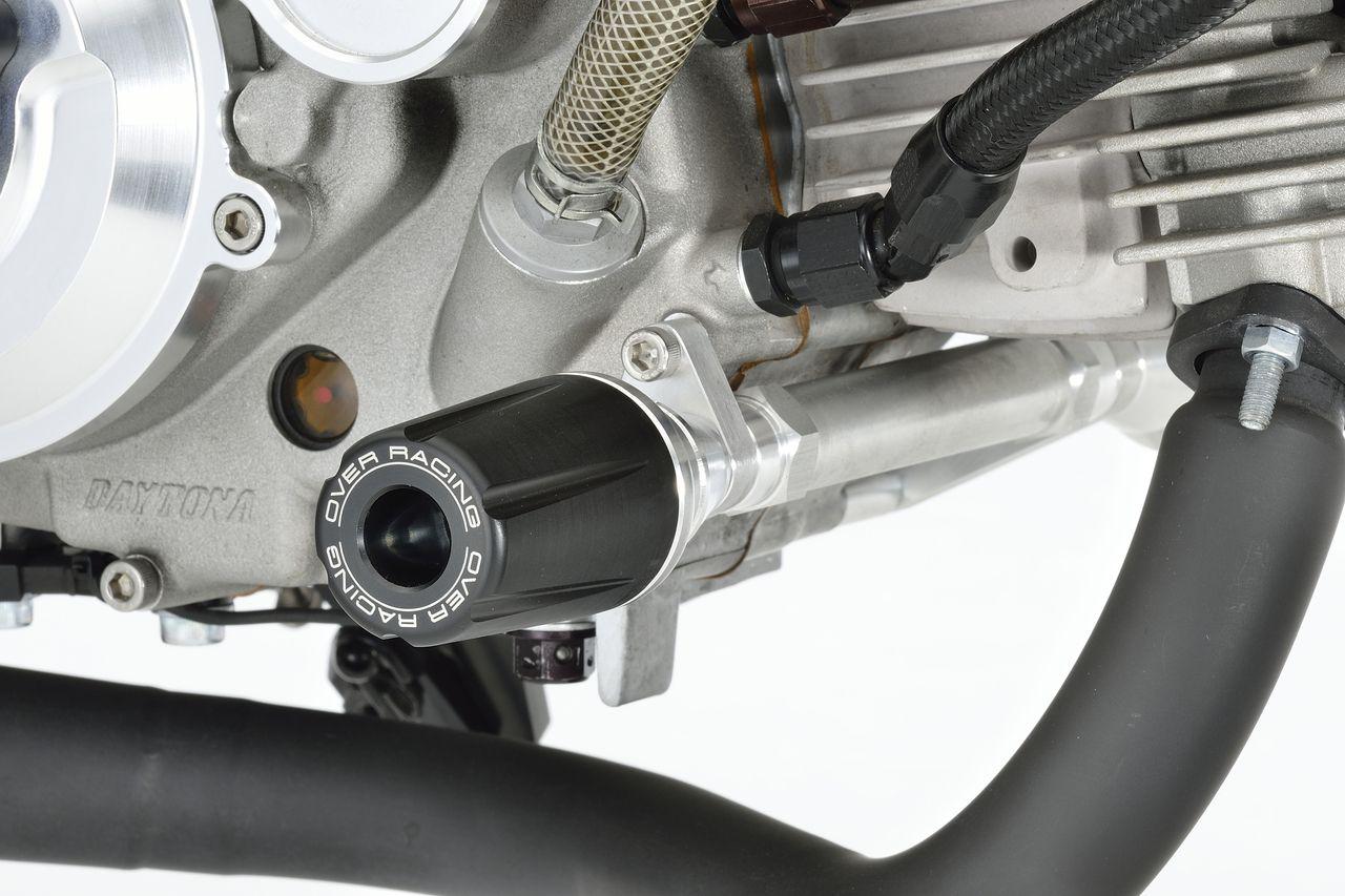 OVER Engine slider