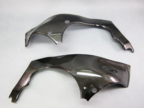 A-TECH Frame Heat Guard