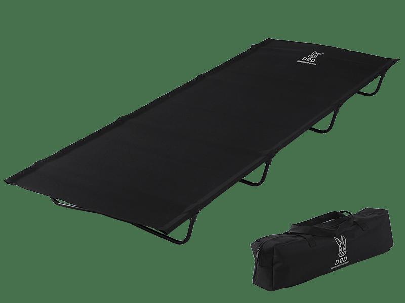 DOPPELGANGER OUTDOOR Bag In Bed