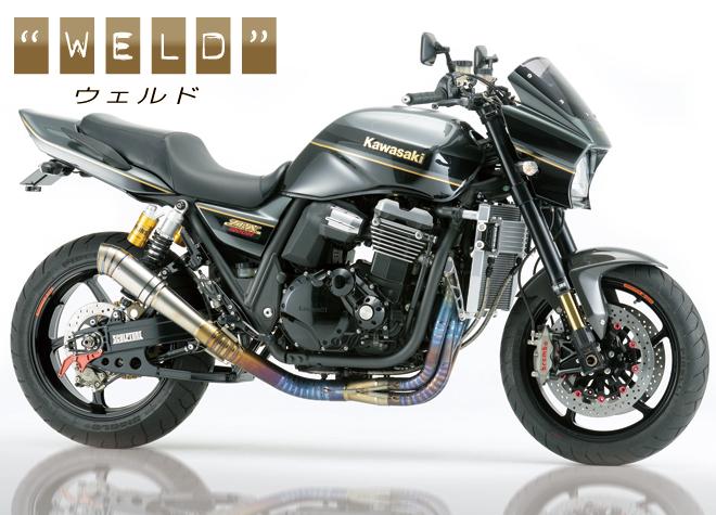 NITRO RACING 4in1 Weld Craft Titanium 3D Exhaust [Grenade TitaniumVersion 2]