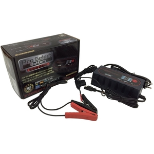 Pro Select Battery Intelligent Battery Charger