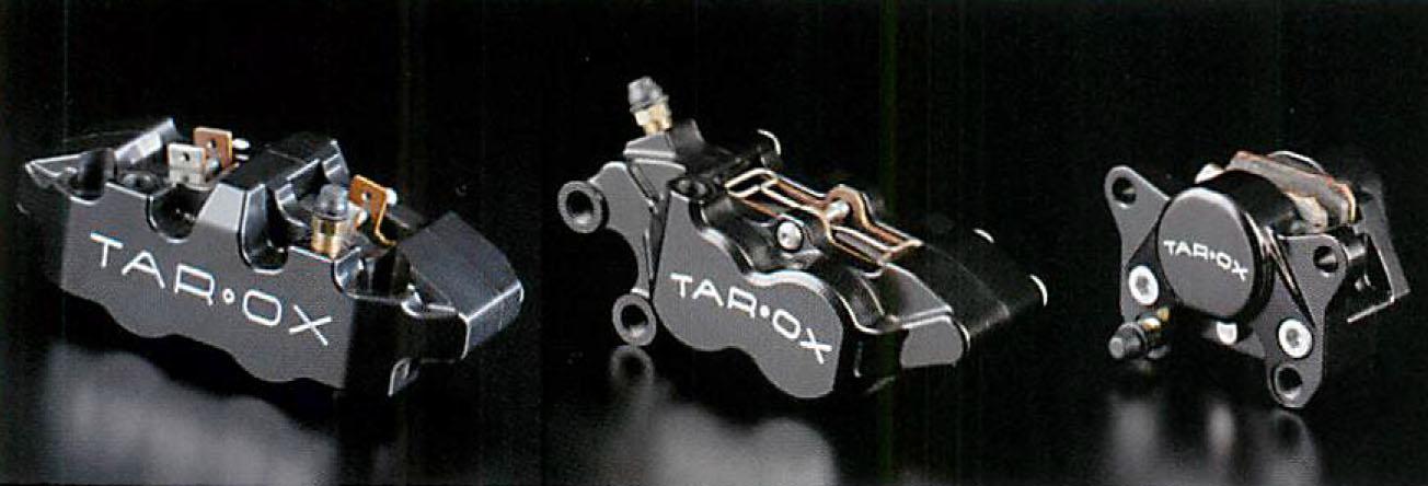 Different Diameter Opposition 4-piston Billet Caliper