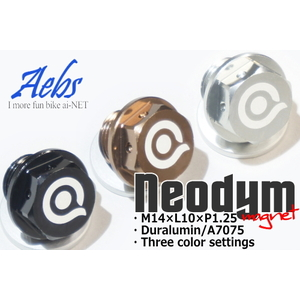 ai-net [AVIS] Neodym Drain Bolt Suzuki Vehicle