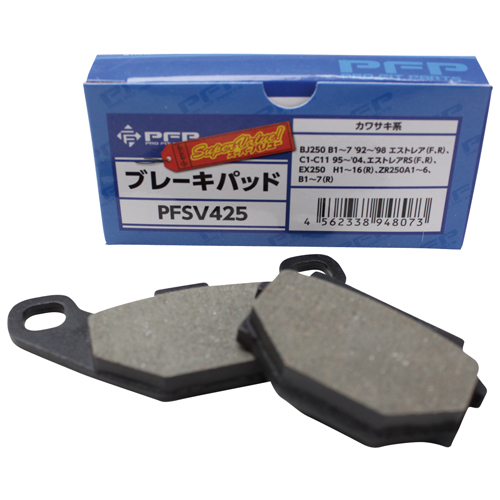 Super Value  PFSV 425 Brake Pads