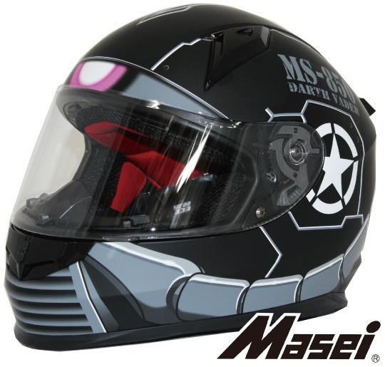 Masei Full Face Helmet Robot Helmet 850
