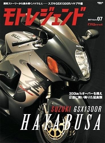 MotoLEGEND   vol . 7   GSX 1300 R   HAYABUSA