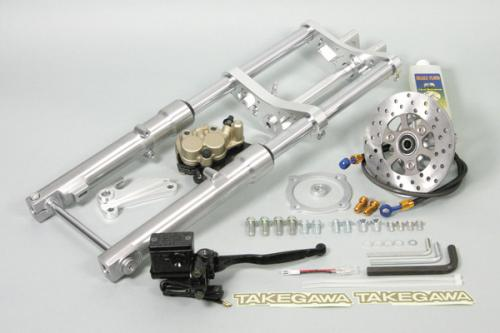 SP TAKEGAWA (Special Parts TAKEGAWA) Φ27 Front Fork & Disc Brake Kit