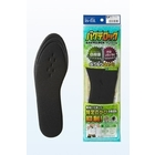 Morito IS-FIT Bactelock Insole